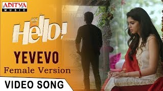 Yevevo Female Version | HELLO! Video Songs | Akhil Akkineni,Kalyani Priyadarshan - ADITYAMUSIC
