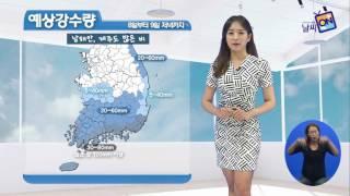 [날씨정보] 08월 08일 11시 발표_수화방송