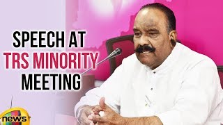 Naini Narshimha Reddy Speech at TRS Minority Public Meeting | #TelanganaElections2018 | Mango News - MANGONEWS