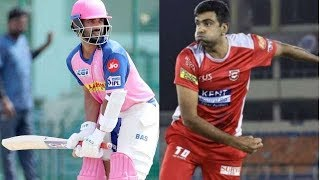 IPL 2019: RR vs KXIP Match Preview: Kings XI Punjab vs Rajasthan Royals, Chris Gayle, Steven Smith - NEWSXLIVE