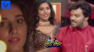 Pove Pora Latest Promo - 26th October 2019 - Poove Poora Show - Sudheer,Vishnu Priya - Mallemalatv - MALLEMALATV