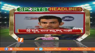 Today Top Sports Headlines From Today | iNews - INEWS