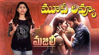 Majili Movie Review   Naga Chaitanya   Samantha   Shiva Nirvana   IndiaGlitz Telugu - IGTELUGU
