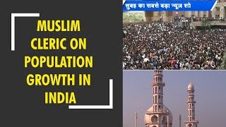 Morning Breaking: Population growth is good for India, says Darul Uloom Deoband Maulana - ZEENEWS