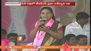 MP Kavitha Speech at TRS Public Meeting in Dichpally | TRS Praja Ashirvada Sabha | iNews - INEWS