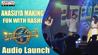 Anasuya Making Fun With Rashi Khanna On Stage   Balakrishnudu Movie Audio Launch Live - ADITYAMUSIC