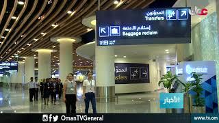 وزير النقل والاتصالات: #مطار_مسقط_الدولي_الجديد أكبر مشاريع البنية الأساسية بالسلطنة