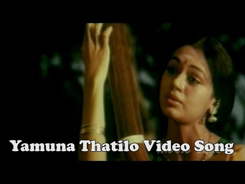 Yamuna Thatilo Video Song || Dalapathi Movie || RajiniKanth, Mamooty, Ilayaraja