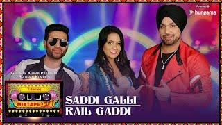 SADDI GALLI/RAIL GADDI (Video) | Mixtape Punjabi | Deep Money | Preet Harpal | Amruta Fadnavis - TSERIES