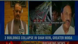 3 killed in Noida building collapse; around 100 NDRF personnels on the spot - NEWSXLIVE