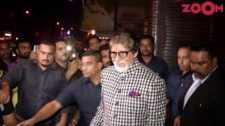 Amitabh Bachchan Spotted at Juhu in Mumbai - ZOOMDEKHO