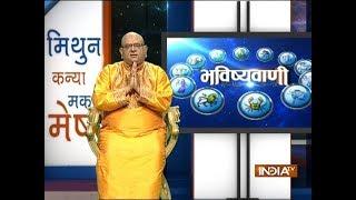 Bhavishyavani | July 17, 2018 ( Full ) - INDIATV