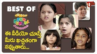BEST OF FUN BUCKET JUNIORS | Funny Compilation Vol 19 | Back To Back Kids Comedy | TeluguOne - TELUGUONE