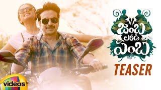 Jamba Lakidi Pamba Telugu Movie Teaser | Srinivas Reddy | Siddhi Idnani | Gopi Sundar | Mango Videos - MANGOVIDEOS