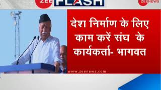 'RSS workers must work towards India's development' says RSS Chief Mohan Bhagwat - ZEENEWS