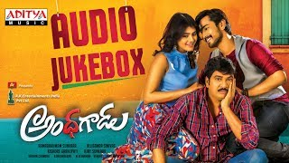 Andhhagadu Audio Jukebox | Raj Tarun, Hebah Patel | Sekhar Chandra - ADITYAMUSIC
