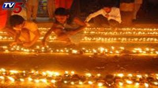 Pancharamotsavalu | Samalkota - Laksha deepotsavam Special : TV5 News - TV5NEWSCHANNEL
