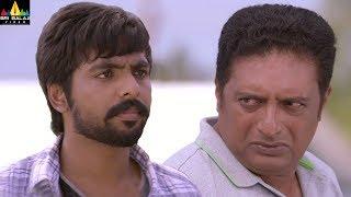 Chennai Chinnodu Movie Prakash Raj and GV Prakash Scene | Latest Telugu Movie Scenes - SRIBALAJIMOVIES