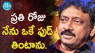 Every Day I Eat One Same Food - Director Ram Gopal Varma | Ramuism 2nd Dose - IDREAMMOVIES