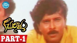 Keechurallu Full Movie Part 1 || Bhanuchander, Shobana || Geetha Krishna || Ilayaraja - IDREAMMOVIES