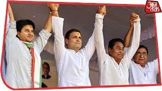 Madhya Pradesh: Congress ने राज्यपाल से सरकार बनाने का दावा पेश किया - AAJTAKTV