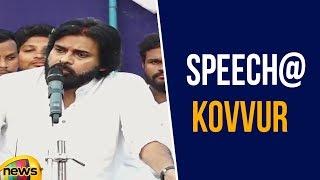 Pawan Kalyan Speech at Kovvur Jana Sena Porata Yatra | Pawan Kalyan Latest News | Mango News - MANGONEWS