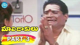Maavidakulu Full Movie Part 3 || Jagapati Babu, Rachana || E V V Satyanarayana || J Bhagavan - IDREAMMOVIES