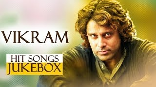 Vikram  Hit Songs || Jukebox - ADITYAMUSIC