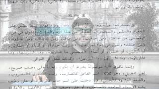 Ali BAĞCI-Katru'n-Neda Dersleri 035