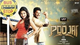 'Poojai' Movie Box Office Collection