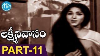 Lakshmi Nivaasam Full Movie Part 11 || Krishna, Sobhan Babu, Vanisree || K V Mahadevan - IDREAMMOVIES