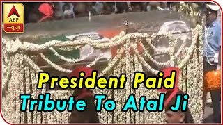 ABP News LIVE | PM नरेंद्र मोदी arrives at Atal Bihari Vajpayee's residence to pay homage - ABPNEWSTV