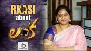 Raasi about Lanka - idlebrain.com - IDLEBRAINLIVE