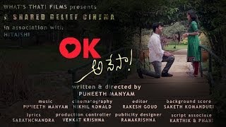 OK Anesa Telugu Short Film - YOUTUBE