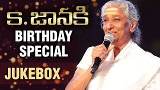 S.Janaki Birthday Special Jukebox | Evergreen Songs Of S.Janaki | Telugu Top 10 Movie Songss - RAJSHRITELUGU