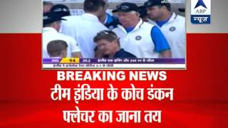 India head coach Duncan Fletcher's exit certain: Sources - ABPNEWSTV