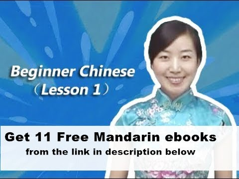 Beginner Chinese lesson part 1 -WTe4_cC4Zxc