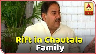 Kaun Jitega 2019: Rift in Om Prakash Chautala's family at fore - ABPNEWSTV