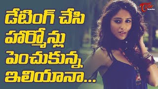 Shocking Reason For Ileana Dating A Telugu Hero #FilmGossips - TELUGUONE