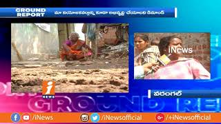 SR Colony Peoples Suffer With Roads In Warangal | Ground Report | iNews - INEWS