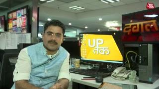 'चौकीदार चोर है' Vs 'राहुल का पूरा ख़ानदान चोर' - AAJTAKTV