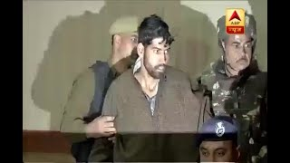 J&K: 3 LeT terrorists arrested by security forces from South Kashmir - ABPNEWSTV