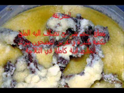 الخليع على الطريقة المغربية