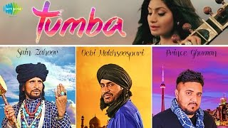 Tumba | Latest Hit 2014 Video Song | Prince Ghuman Feat. Sain Zahoor & Debi Makhsoospuri - SAREGAMAINDIA
