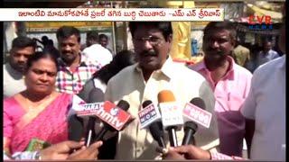 GHMC TDP President MN Srinivas Rao Slams Talasani Srinivas Yadav | CVR News - CVRNEWSOFFICIAL
