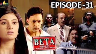 Beta Hindi Serial Episode - 31 | Pankaj Dheer, Mrinal Kulkarni | Sri Balaji Video - SRIBALAJIMOVIES