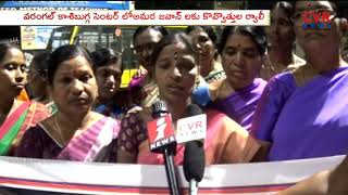 Candlelight Rally At Warangal Kasibugga Center, Pays Tribute To CRPF Jawans in Warangal | CVR News - CVRNEWSOFFICIAL