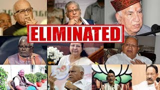 Top 10 BJP Senior Leaders Eliminated From Lok Sabha Elections 2019 लोकसभा चुनाव 2019 — LK Advani - ITVNEWSINDIA