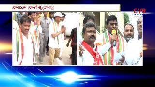 TDP MLA Candidate Nama Nageswara Rao on election campaign | Khammam | CVR News - CVRNEWSOFFICIAL