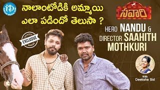 Actor Nandu & Director Saahith Mothkuri Interview - Promo | Deeksha Sid | Talking Movies With iDream - IDREAMMOVIES
